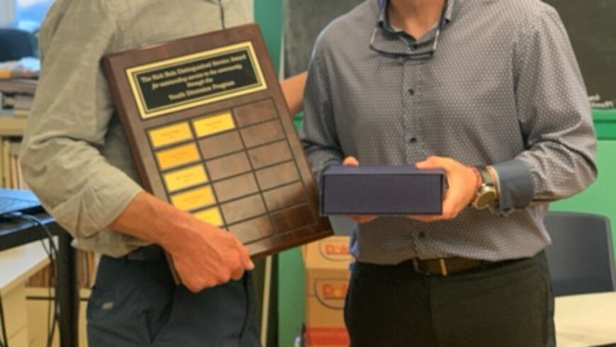2019 Nick Bala Distinguished Service Award